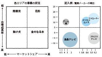08.ppm.jpg